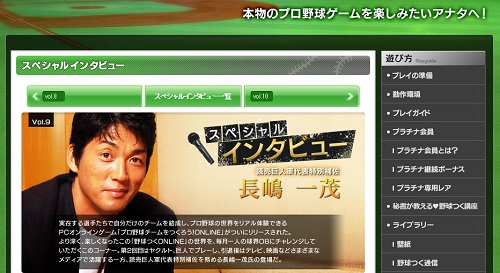 nagashima_150510.jpg
