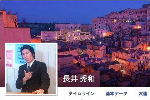 nagsihidekazu_01_170218.jpg
