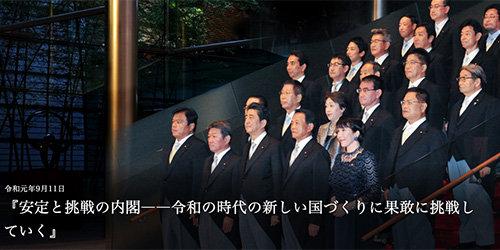 安倍内閣の大臣3人が暴力団との密接交際発覚も不問、テレビも報道せず!ほっしゃん。が「吉本の芸人との違いは?」の画像1