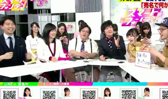 nakai_180202_top.jpg