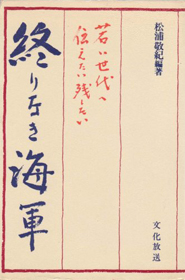 nakasone_01_140829.jpg