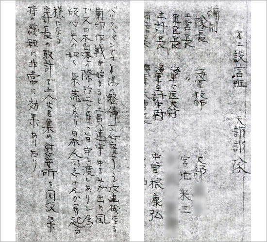 nakasone_copy_01.jpg