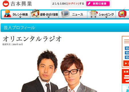 nakata_161104_top.jpg