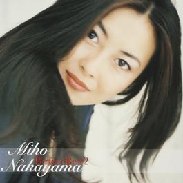 nakayamamiho_01_151226.jpg