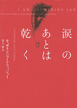namida_160527_top.jpg