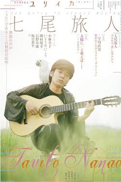 nanao_150806_top.jpg