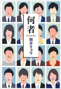 nanimono_01_161029.jpg