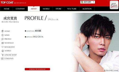 narimiyahiroki_161204.jpg