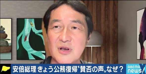 natsuno_03_20200823.jpg
