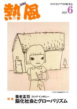 松尾貴史が語るテレビで芸人が権力批判できない理由…安倍首相のモノマネに「誰かが号令かけたように苦情の電話が」の画像1