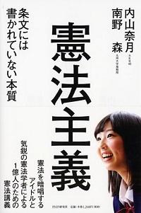 netouyo_140730.jpg