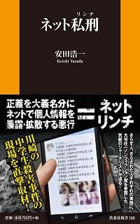 netshikei_150823.jpg