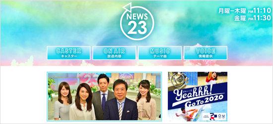 news23_01_181215.jpg