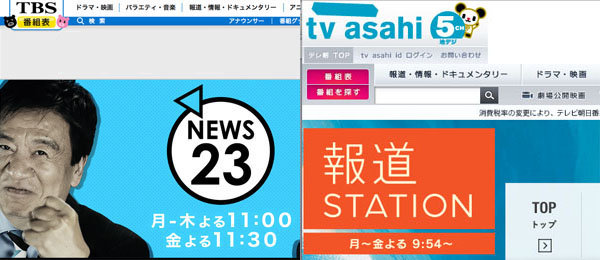 news23housute_01_161217.jpg