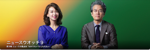 NHKが学術会議問題で日本会議イデオローグ・百地章の任命拒否擁護論! 政権忖度、両論併記のために極右学者を起用する危険性の画像1