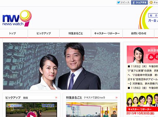 news_151105_top.jpg