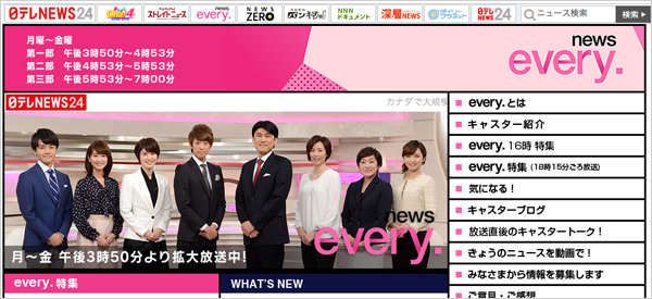 newsevery_01_160505.jpg
