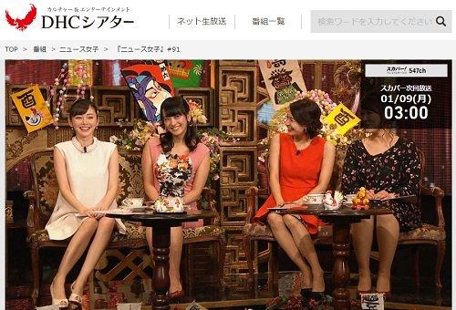 BPO検証で『ニュース女子』沖縄ヘイト特集のデタラメ取材の実態が明らかに! 反対派への誹謗中傷も根拠なしの画像1