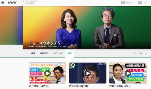 安倍首相は「辞任」報道でもお友だち記者優遇! 今回はNHKの岩田明子がスクープ、前回はTBS時代の山口敬之が……の画像1