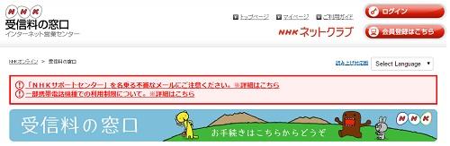 nhk_151020.jpg