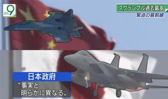 自民・有村治子議員がNHKに「日の丸の上に中国国旗を配置するな」「NHKは中国ファースト」と言いがかり!の画像1