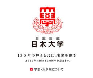 nichidai_180525_top.jpg