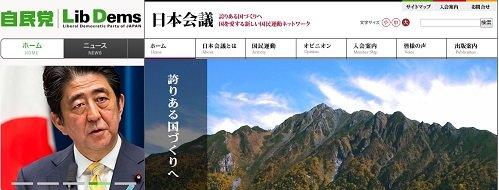 nihonkaigi_160503.jpg