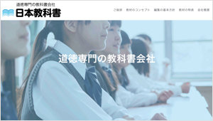 nihonkyokasho_01_180328.jpg