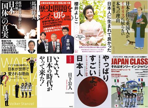 nihonraisan_01_150808.jpg
