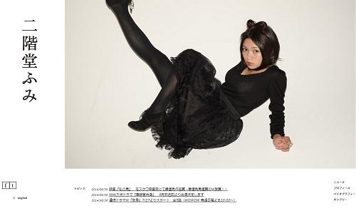 nikaidoufumi_141006.jpg