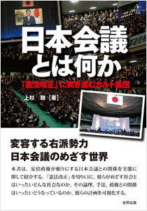 nipponkaigitohananika_01_160620.jpg
