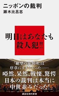 nipponnosaiban_150218.jpg