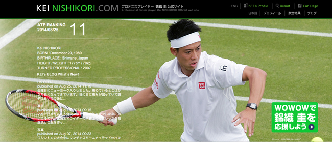 nishigori_01_140909.jpg