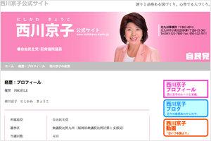 nishikawakyoko_01_180505.jpg