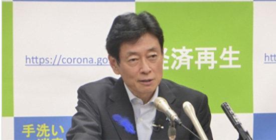 GoToの東京除外では感染拡大は防げない! 徹底した検査の拡大で経済活動との両立を目指す韓国やNYと対照的な日本政府の画像1