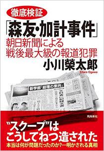 ogawamoritomokake_01_171128.jpg