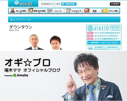 ogimatsumoto_150820_top.jpg