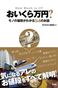 oikura_140810.jpg