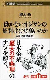 ojisan_01_140722.jpg