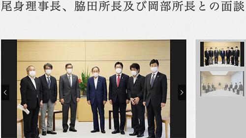 菅首相のコロナ対策ブレーン・岡部信彦内閣参与が暴言!「24時間楽しめる世の中こそ是正が必要」「コロナは静かな夜に戻すための鉄槌」の画像1