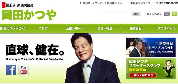 okadakatsuya_01_150302.jpg