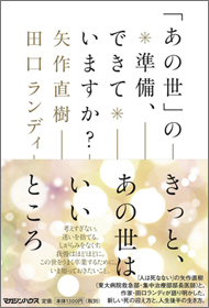 okagesama2_01_140920.jpg