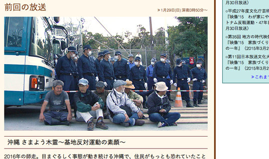 okinawa_170203_top.jpg