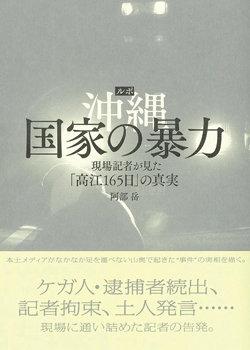 okinawa_171110_top.jpg