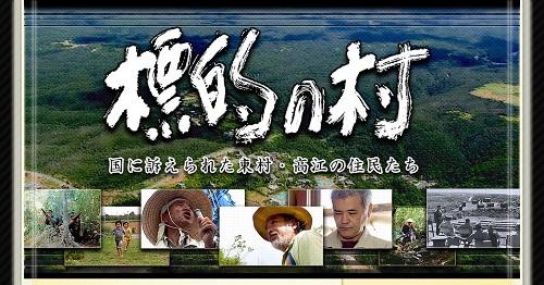 okinawaijime_150215.jpg