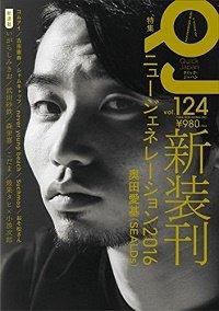 okudaaki_160309.jpg