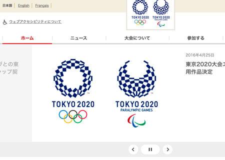 olympic_160512_top.jpg