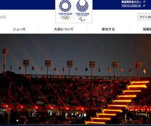 東京五輪ボランティア条件に「ブラック」「やりがい搾取」と批判殺到! 過労死も出した東京五輪滅私奉公体質の画像1