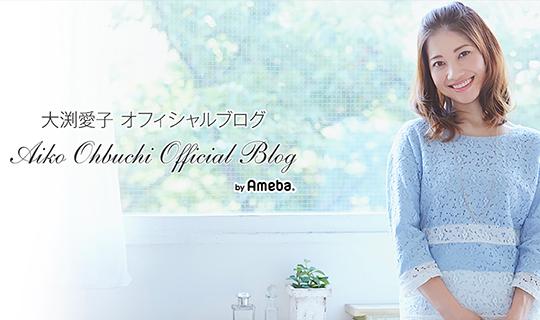 oobuchi_151224_thumb.jpg