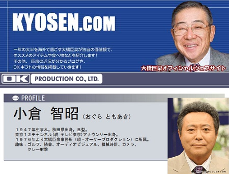 oohashikyosen_150426.jpg